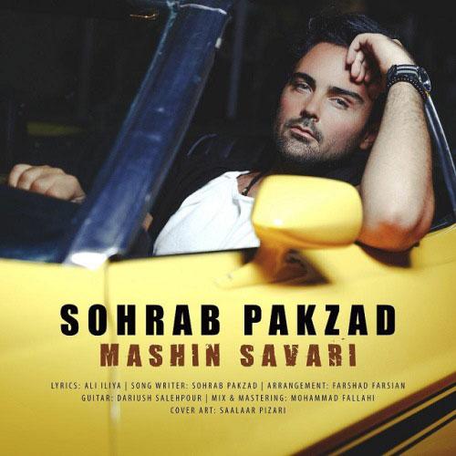 سهراب پاکزاد ماشین سواری Sohrab Pakzad - Mashin Savari