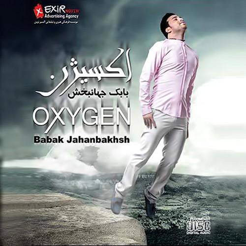 بابک جهانبخش اکسیژن Babak Jahanbakhsh - Oxygen