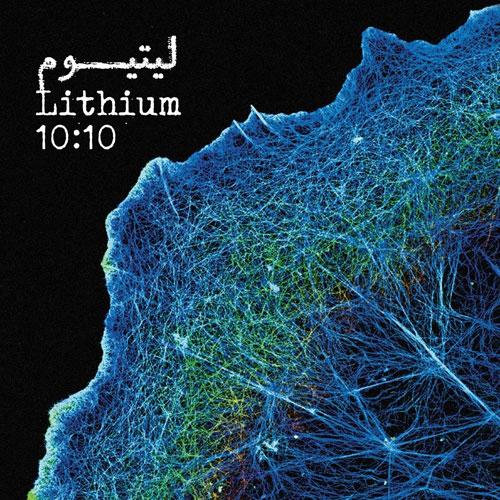 دانلود آلبوم گروه لیتیوم 10:10 10 10 Band - Lithium