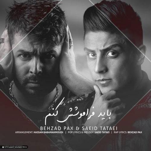 بهزاد پکس و سعید تاتایی باید فراموشش کنم Behzad Pax & Saeed Tataii - Bayad Faramooshesh Konam