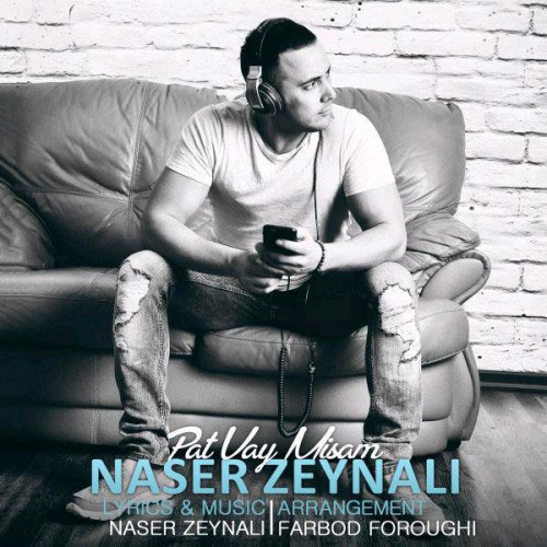 دانلود آهنگ ناصر زینعلی پات وایمیسم Naser Zeynali - Pat Vay Misam