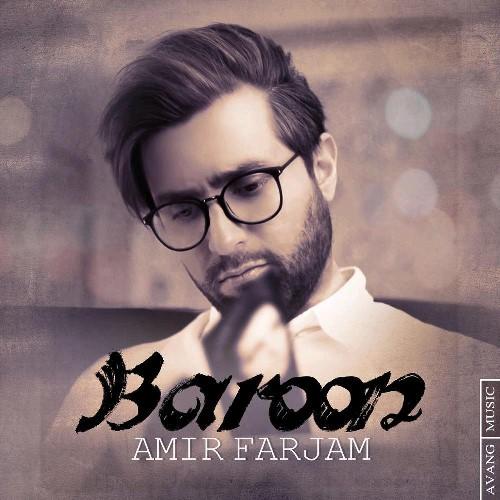 امیر فرجام بارون Amir Farjam - Baroon