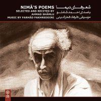 دانلود آلبوم احمد شاملو نیما Ahmad Shamloo - Nima Farhad Fakhredini
