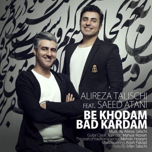 دانلود آهنگ علیرضا طلیسچی به خودم بد کردم Alireza Talischi - Be Khodam Bad Kardam (Ft Saeed Atani)