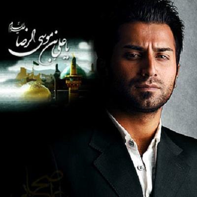 دانلود آهنگ علی اصحابی ستاره مشرقی Ali Ashabi - Setareye Mashreghi