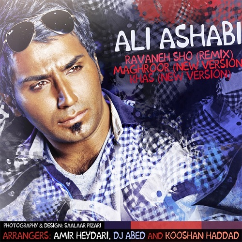دانلود آهنگ علی اصحابی مغرور (ورژن جدید) Ali Ashabi - Maghroor (Remix)