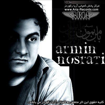 دانلود آلبوم آرمین نصرتی با من بمون Armin Nosrati - Ba Man Bemoon