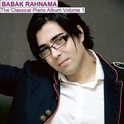 دانلود آلبوم بابک رهنما Babak Rahnama - The Classical Piano Album