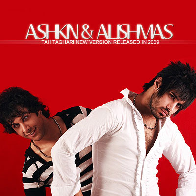 دانلود آهنگ اشکین 0098 و علیشمس ته تغاری Ashkin 0098 & Alishmas - Tah Taghari New Version