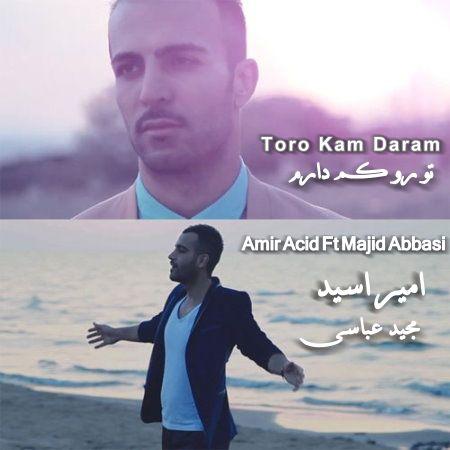 دانلود آهنگ امیر اسید و مجید عباسی تورو کم دارم Amir Acid & Majid Abbasi - Toro Kam Daram