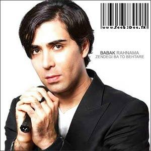 دانلود آهنگ بابک رهنما زندگی با تو بهتره Babak Rahnama - Zendegi Ba To Behtare