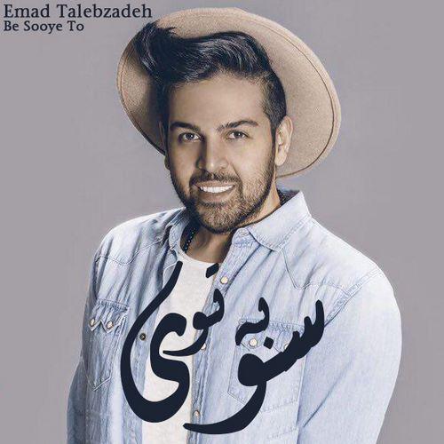 Talebzadeh - Be Sooye To