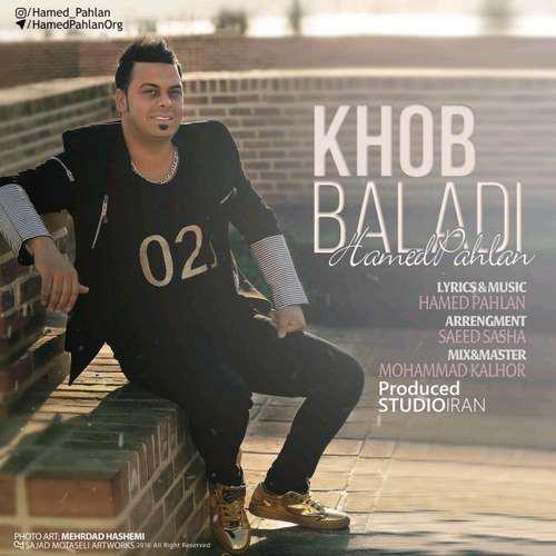 Hamed Pahlan - Khoob Baladi