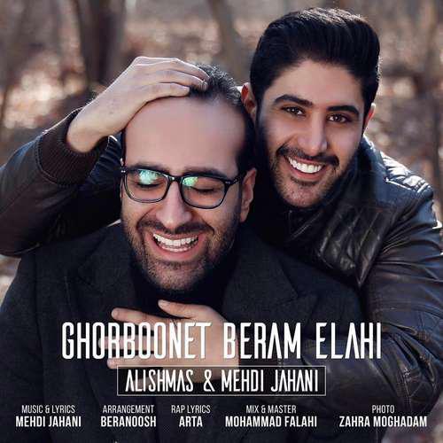 Alishmas - Ghorboonet Beram Elahi