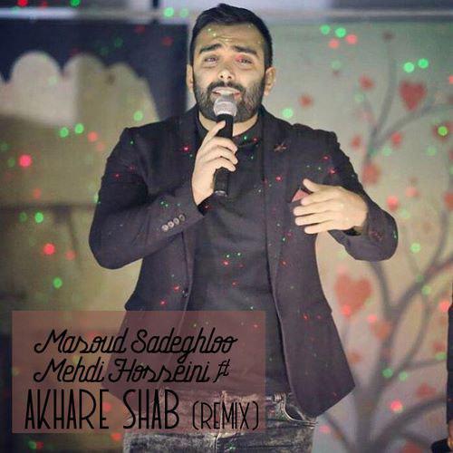 Masoud Sadeghloo - Akhare Shab (Ft Mehdi Hossei