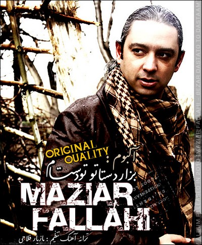 Mazyar Fallahi - Bezar Dastaato Too Dastaam