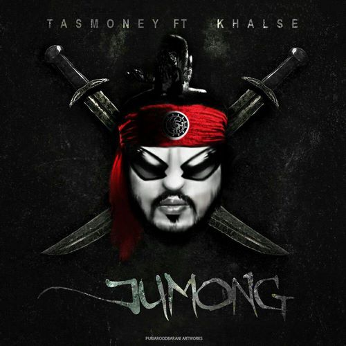 Sepehr Khalse - Jumong (Ft Tasmoney)