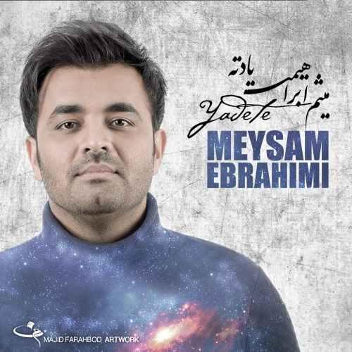Meysam Ebrahimi - Yadete