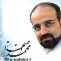 Mohammad Esfahani - Khial Kon Ke Ghazalam