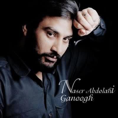 Naser Abdollahi - Ganoogh