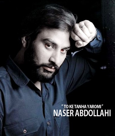 Naser Abdollahi - To Ke Tanha Yarami