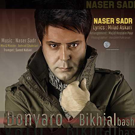 Naser Sadr - Donya Ro Bikhial Bash