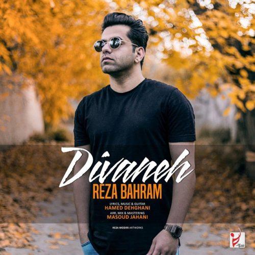 رضا بهرام دیوانه Reza Bahram - Divaneh