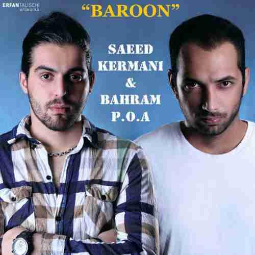 سعید کرمانی و بهرام پی او پی بارون Saeid Kermani - Baroon (Ft Bahram P.O.A)