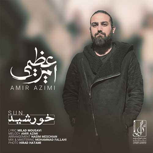دانلود آهنگ ایرانی امیر عظیمی خورشید