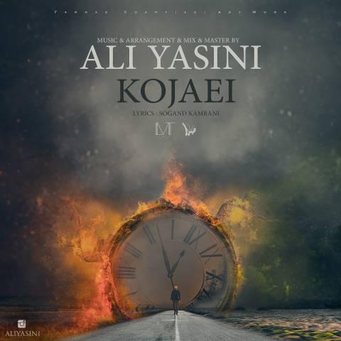 علی یاسینی کجایی Ali Yasini - Kojaei