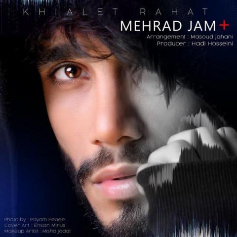 مهراد جم خیالت راحت Mehraad Jam - Khialet Rahat