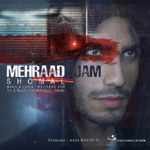 مهراد جم شمال Mehrad Jam - Shomal