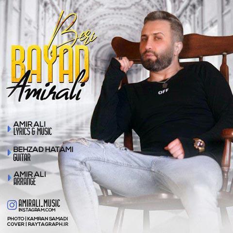 امیر علی باید بری Amir Ali - Bayad Beri