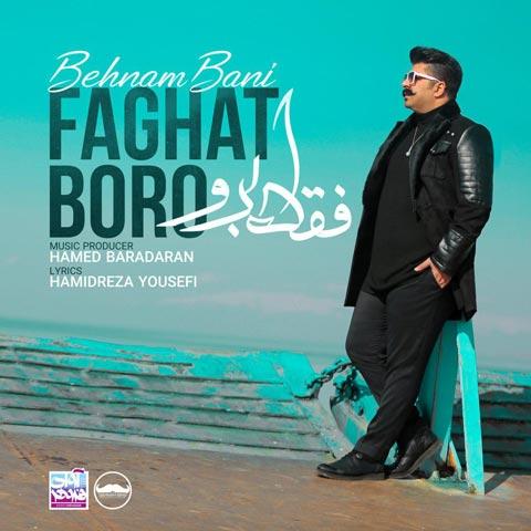 بهنام بانی فقط برو Behnam Bani - Faghat Boro