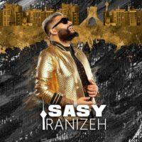آلبوم ساسی مانکن ایرانیزه Sasy - Iranizeh
