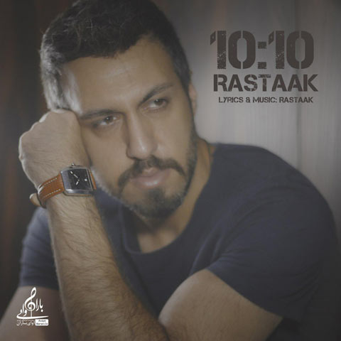 رستاک ۱۰:۱۰ Rastaak - 10-10