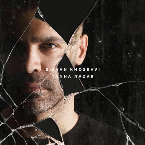 سیروان خسروی تنها نذار Sirvan Khosravi - Tanha Nazar
