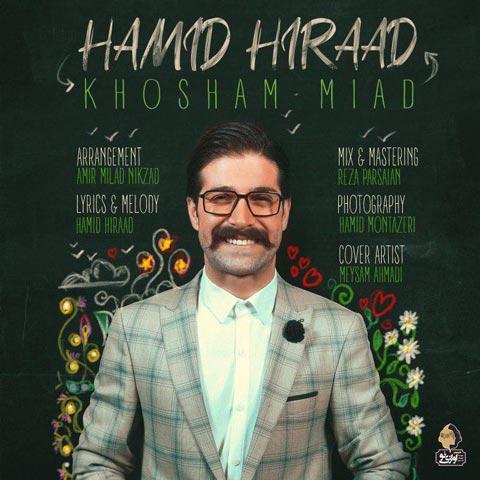دانلود آهنگ حمید هیراد خوشم میاد Hamid Hiraad - Khosham Miad