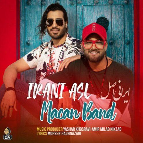 ماکان بند ایرانی اصل Macan Band - Irani Asl
