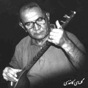 آلبوم مسعود بختیاری گل های کاغذی Masoud Bakhtiari - Gol Haye Kaghazi