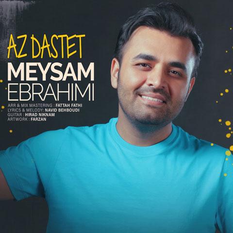 آهنگ میثم ابراهیمی از دستت Meysam Ebrahimi - Az Dastet