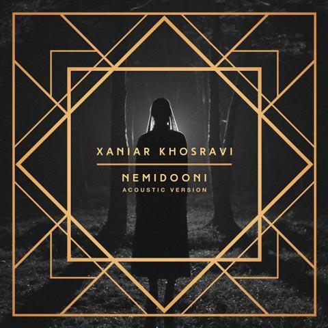 دانلود آهنگ زانیار خسروی نمیدونی (آکوستیک ورژن) Xaniar - Nemidooni (Acoustic Version)