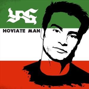 آلبوم یاس هویت من Yas - Hoviate Man