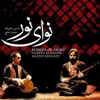 آلبوم حسین علیزاده و مجید خلج نوای نور Hossein Alizadeh & Majid Khaladj - Navaye Noor