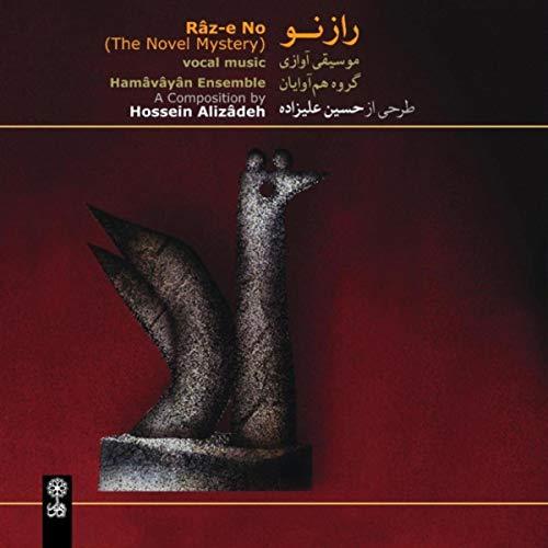 آلبوم حسن علیزاده راز نو Hossein Alizadeh - Raze No