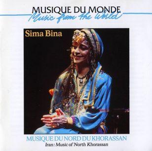آلبوم سیما بینا موسیقی شمال خراسان Sima Bina - Mousighi Shomale Khorasan