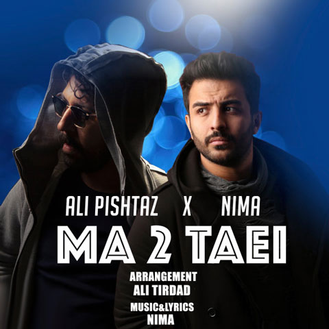 دانلود آهنگ علی پیشتاز و نیما ما دو تایی Ali Pishtaz & Nima - Ma 2 Taei