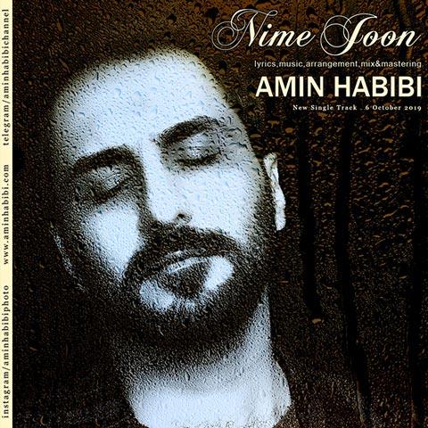 دانلود آهنگ امین حبیبی نیمه جون Amin Habibi - Nime Joon
