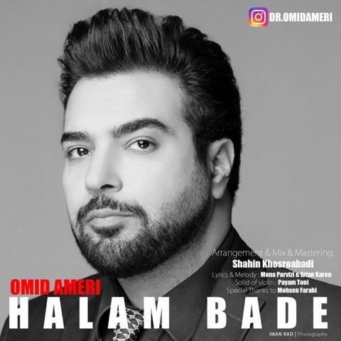 دانلود آهنگ امید آمری حالم بده Omid Ameri - Halam Bade
