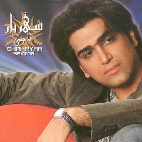 آلبوم شهریار رومی ناجی Shahryar Roomi - Naji